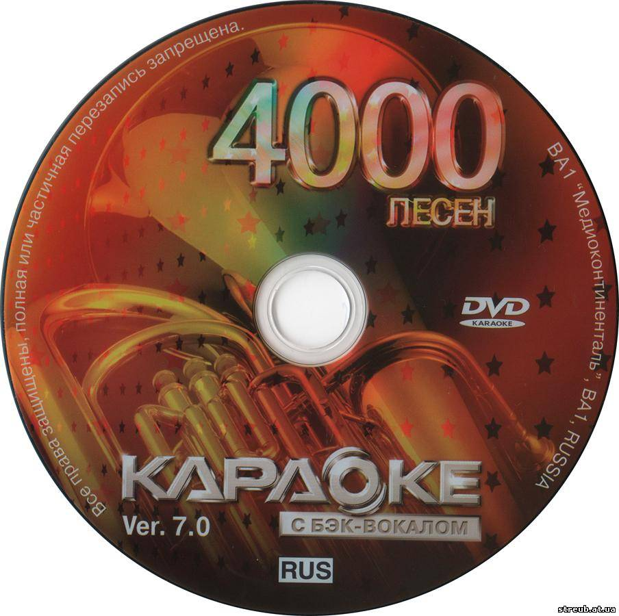 karaoke-lg-torrent